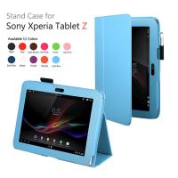 Cheap Blank Sony Tablet Leather Case wholesale