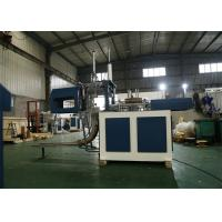 Cheap Single / Double PE Coated Paper Container Making Machine 1549 X 720 X 1500mm wholesale