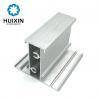 Buy cheap Casement window mullion materials aluminum extrusion profiles from wholesalers