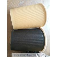 Cheap Embossing Double Walled Disposable Coffee Cups , Black Color Small Paper Cups wholesale