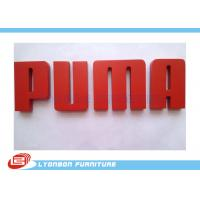 Quality OEM Puma CNC Wood Engraving Logo / Red MDF Brand Label For Wood Display Stand for sale