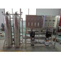 Quality Stainless Steel Reverse Osmosis Water Filter Treatment System 500 L/H for sale