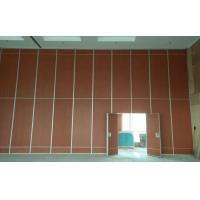 Buy cheap Commercial Furniture Sliding Acoustic Room Divider Soundproof Material Office Folding Partition Walls from wholesalers