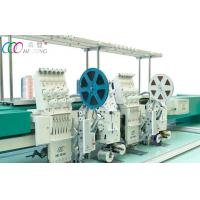 Cheap 2 Heads Mixed Coiling / Taping And Flat Embroidery Machine wholesale