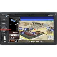 Cheap 6.5 inch car dvd player with gps navigation system wholesale