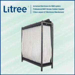 Cheap MBR System Membrane Unit (LGJ1E-2000X26) wholesale