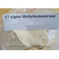 Cheap 17a Methyl 1 Testosterone Hormone Raw Anabolic Steroids Powder For Muscle Building wholesale