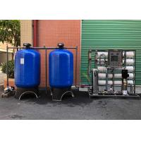 Cheap 5TPH Industrial Deionized Reverse Osmosis Drinking Water Treatment System wholesale