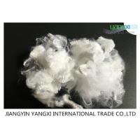 Cheap 1.4D 100% Recycled polyester staple fiber High tenacity For MJS Spinning wholesale