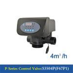 Cheap Automated Flow Control Valve , Plastic Water Treatment Valves 53504P(F67P1) wholesale