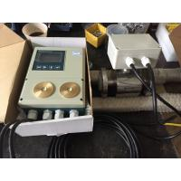 Cheap Small diameter magnetic flow meters Full SS304 PFA lining for food grade wholesale