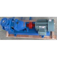 Cheap IHF Series fluoroplastic chemical industrial pump wholesale