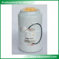 Cheap Original/Aftermarket High quality DCI11 Diesel Engine Filters oil-water separator FS19922 wholesale