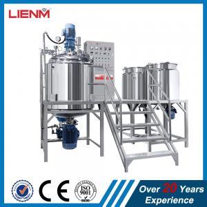 Cheap New sales two way mixing vacuum homogenizer emulsifying mixer making machine for facial cream wholesale