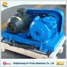 Buy cheap heavy duty metal liner horizontal slurry pump from wholesalers