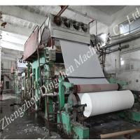 Buy cheap Model 787 small toilet paper machine from wholesalers