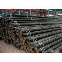 Cheap Q235 seamless steel carbon steel Cold Drawn Seamless Tube , high quality cold drawn pipe for oil and gas wholesale