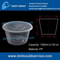 Quality disopsable 1500ml food grade PP microwavable plastic safe bowls mould for sale