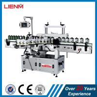 Cheap Automatic round bottle and flat bottle double sides sticker label labeling machine wholesale