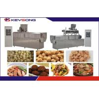 Buy cheap Vegetarian Meat Soya Protein Chuncks Making Machine Fully Automatic Low Noise from wholesalers