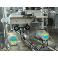 Cheap Round Bottle auto label shrink sleeve labeling machine stainless steel AC 3 phase wholesale