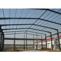 Cheap Hot Dip Galvanized / Painted Steel Structure Poultry House For Frame Part wholesale