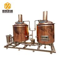 Pub / Restaurant Beer Brewing Equipment Electrical Heating 3.0mm Inner Jacket