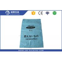 Cheap High standard in quality pp woven bag garbage bags durable in use for your selection wholesale