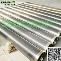 Cheap China supplier Johnson screen pipe water well screen continuous slot wire wrapped stainless steel screen wholesale
