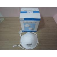 Cheap Cleanroom Cup-type Mask wholesale