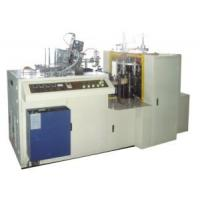 China CE Double PE Coated Paper Cup Machine (ZB-D1) on sale