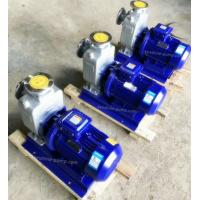 Buy cheap ZXLP Stainless steel self priming centrifugal pump chemical pump from wholesalers