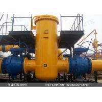 Buy cheap UNITE standard natural gas filter Vertical or horizontal for gas-solid separation from wholesalers