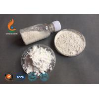 Cheap PH 6.0-8.5 Carboxymethylcellulose Sodium Salt Non - Harmful For Detergent wholesale