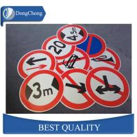 Cheap DC Material 5052 Aluminum Circle Sheet Blank for Traffic Signs wholesale