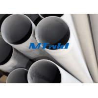 Buy cheap ASTM A789 / ASME SA789 F51 / F53 Duplex Steel Welded Pipe For Transportation from wholesalers