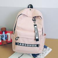 Cheap New fashionable women's backpack leisure backpack with large capacity college students school bags wholesale