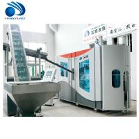 Cheap FG 4 Cavities Fully Automatic Blow Moulding Machine 6500 Bph With CE Pass wholesale