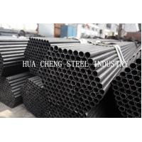 Cheap Alloy Steel ERW Seamless Cold Drawn Tube For Oil Cylinder DIN 17175 JIS G3462 wholesale