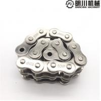Buy cheap Short Pitch Nickel Plated Transmission Roller Chain Silver Color 40Mn 60 / 12A from wholesalers