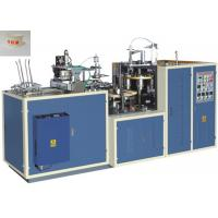 Cheap Paper Bowl Making Machine Environmentally Laminated With Alarming System wholesale