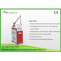 Buy cheap Q Switched Nd Yag Laser Machine For Tattoo / Pigmentation Removal 12 Inch Big from wholesalers