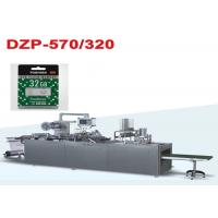 Cheap DZP-320 Fully Auto Paper and PVC Blister Packing Machine for USB Flash Drive wholesale