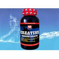Quality Creatine Monohydrate sports performance supplements muscle recovery supplements for sale