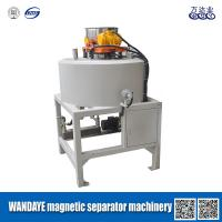 Cheap Automatic Dry Magnetic Separator 50000 Gauss 380ACV Electromagnetic Separator wholesale