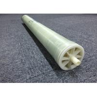 Cheap Lightweight 4040 RO Membrane / RO Water Purifier Membrane High Desalination Rate wholesale