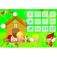 Buy cheap PLASTIC LENTICULAR Lenticular 3d wall calendar animated change flip 3d wall from wholesalers