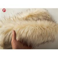 Cheap Costume Fake Animal Print Faux , Faux Mink Fur Fabric Auto Upholstery 1050 Gsm wholesale