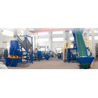 Cheap bopp film recycling line/PP PE film or bag recycling washing line cleaning wholesale