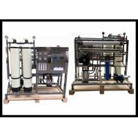 China Manual Control RO Water Purifier / Water Filtration System UF Plant on sale